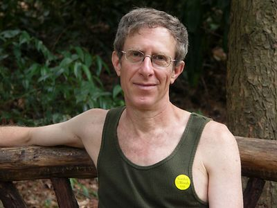 Rick at Garden in the Woods. Note the name tag identifying his species.