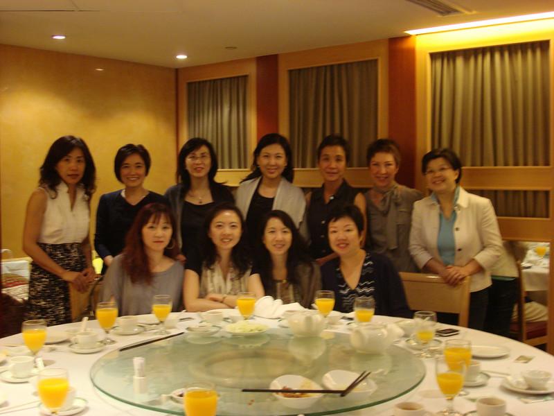 HK Trip 071109 062_resize
