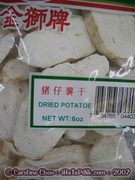 """The consequences of the <a href=""""http://en.wikipedia.org/wiki/Potatoe"""">Dan Quayle blunder</a> were felt worldwide, spreading even into the Engrish communities."""