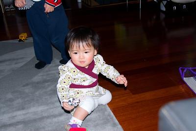 Jan 2008 - Ashlyn's Birthday Party
