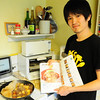 Ken made a Japanese recipe for Kaplan students, and made some for us for Sunday dinner.