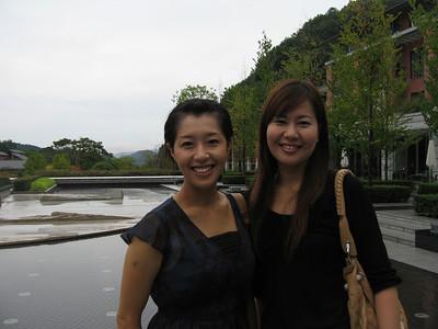 Kyoto Trip '08