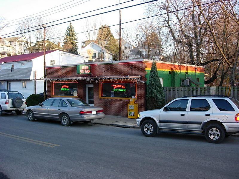 Mario's, Morgantown, WV