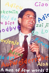 Former CCBR Director