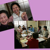 Helen Wang, a young Chinese women stayed at the WFC and joined some classes.  For some Japanese, Helen was their first face to face with a Chinese guest.