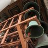Campanile bells, UC Berkeley