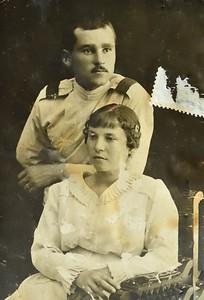 Баба Божа и дядо Стефан, август 1916 г.