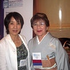 We have members from Japan