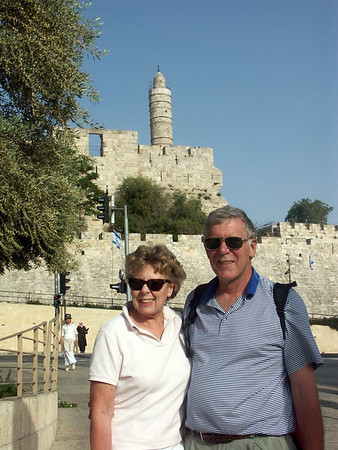 FRIENDS VISITING ISRAEL