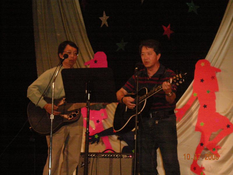 Michael Yu & John Kan