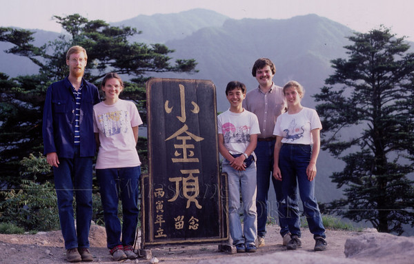 The Wildes, Sam Wong, Rob & me on our hike down Mt. Emei
