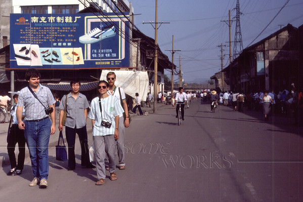 Rob, the Wildes & friends walking down one of Nanchong's main streets