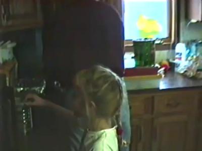1994 VIDEO