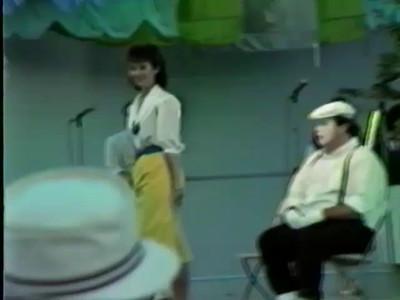 Expo 86i wf
