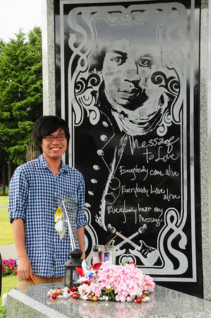 Fumito - June 16 2013  Hendrix and parks