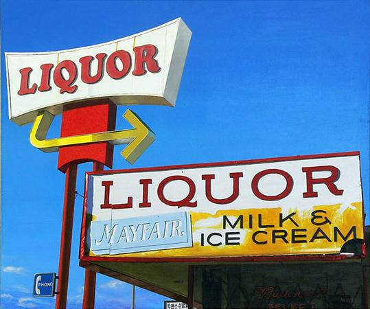 liquorliquor600.jpg