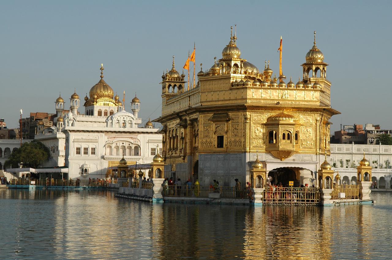 Amritsar: Golden Temple
