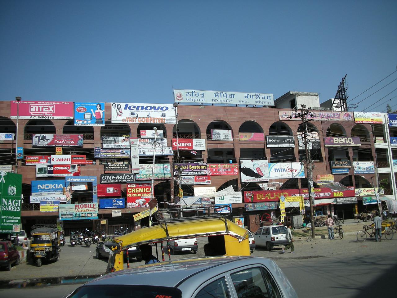 Amritsar: Mall