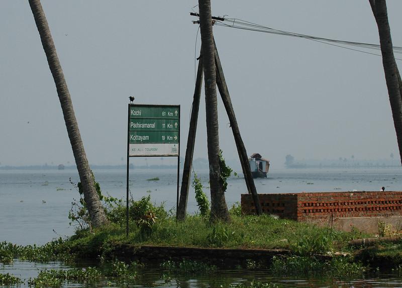 'street' signs along the backwaters of Kerala