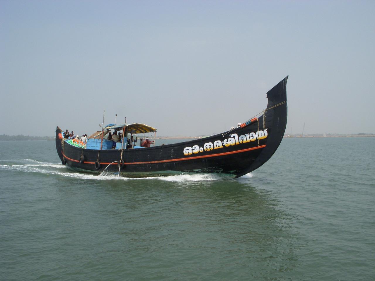Fishing boat in Cochin
