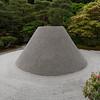 Ginkaku ji Zen garden
