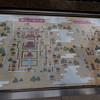 Kennin-Ji map