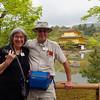 Marcia and me at Kinkaku Ji Golden Pavilion