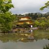 Kinkaku Ji Golden Pavilion