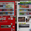 Vending machines abound, and sell unusual things