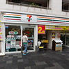 Oike Dori 7-Eleven