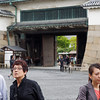 Nijō Castle entrance gate