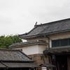 Nijō Castle roof details