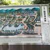 Ryōan-ji map