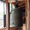 Ryōan-ji bell
