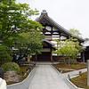 Gesshinen Temple