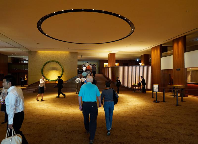 Lobby of Happo-En