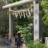 Sanso-ji torii