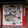 Sanso-ji map