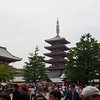 Sanso-ji Pagoda