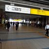 Shinagawa station is one stop before Tokyo