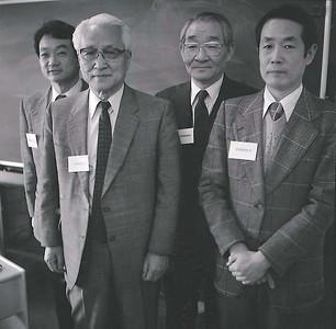 Tachibana, Tomita Murakami, Keneko