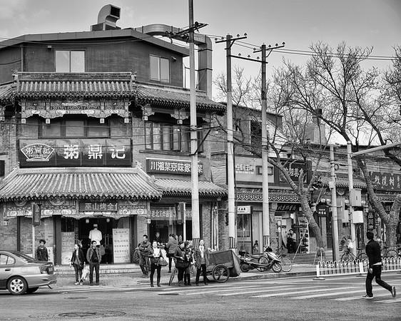 Beijing Street in B&W