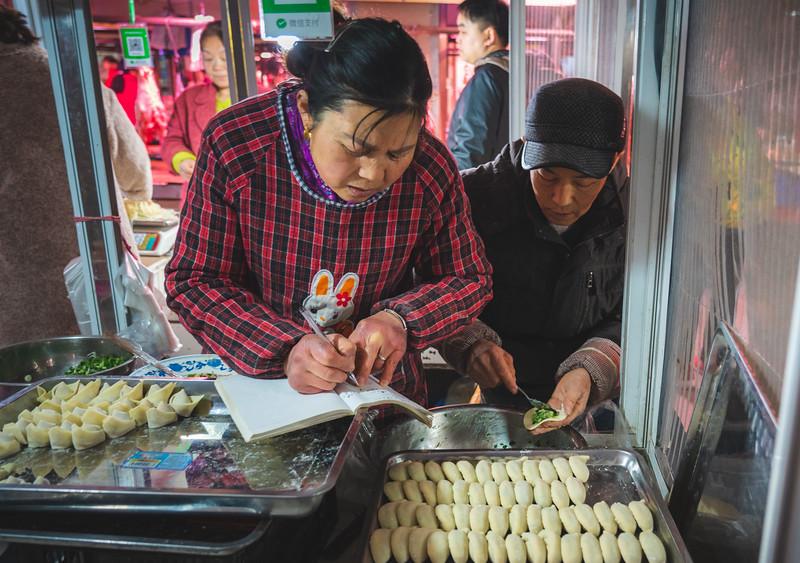 Make Some Dumplings