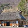 Thatched Shelter, near Mount Fuji, Shizuoka, Japan