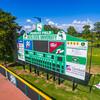 Ferris Field Scoreboard