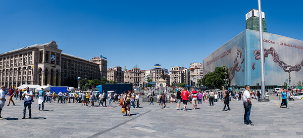 Maidan Nezalezhnosti square in Kiev