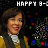 2mefotos Patrick Twomey Photography Sacramento B-Day Birthday Card