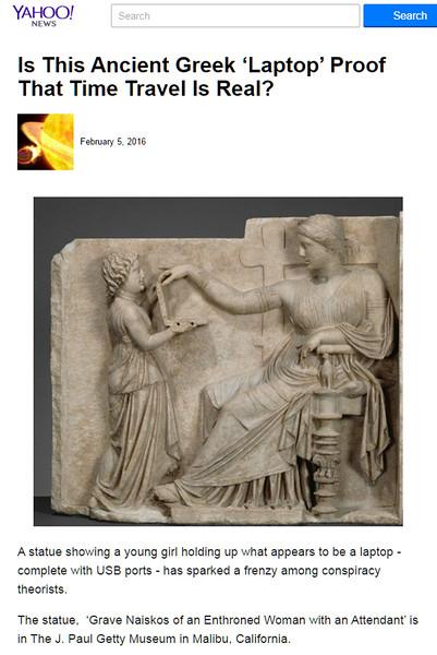 ancient laptop