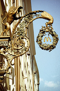 Golden arches, Salzburg style, Austria, 1988(across the street from Mozart's birthplace!)