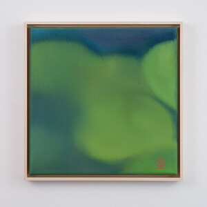 "carpet of moss   12"" x 12""   oil on canvas   2020   $600 (framed)"